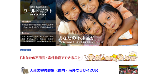 出典: http://world--gift.com/kihu/doll-1.html