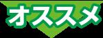 sozai_37813