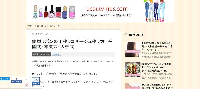 出典: http://www.oyakudachibook.com/1324.html