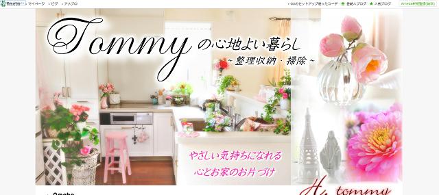 出典: http://ameblo.jp/higuminfamilly/entry-11999224254.html