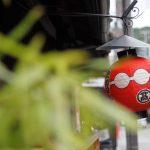 京都でおすすめのランチランキング!大人デートにおすすめの個室は?