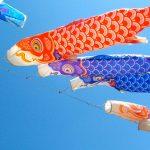 子供と作る簡単手作り鯉のぼり5選!折り紙や布の作り方と無料型紙を紹介